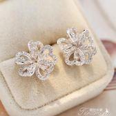 耳釘女 氣質韓國簡約水晶花朵款水晶水鑽超閃大氣 耳環耳飾  聖誕節下殺