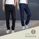 KUPANTS 彈性多口袋牛仔工作褲 2...