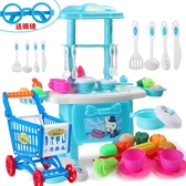 兒童炒菜燒做飯扮辦過家家酒可出水3歲小朋友6男女孩子的廚房玩具WY【快速出貨】