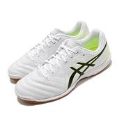 Asics 足球鞋 Calcetto WD 8 白 黃 男鞋 室內足球 運動鞋 【ACS】 1113A011105