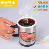 自動攪拌杯新款自動攪拌杯陶瓷內膽自動咖啡杯蛋白粉沖劑奶粉牛奶攪拌杯免運