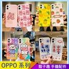 清新動物 OPPO Reno2 Z A72 A31 A9 A5 2020 情侶手機殼 卡通手機套 全包邊軟殼 TPU矽膠殼 保護殼套