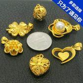 【雙12】全館低至6折越南沙金項鍊女假黃金999鍍金純金色24K吊墜不掉色首飾