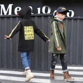 大尺碼毛呢外套 男童秋冬季新款韓版中長款潮中大童加厚呢子大衣 js17523『Pink領袖衣社』