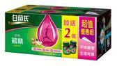 白蘭氏女性四物雞精護理組(四物雞精6+2*2+衛生棉)