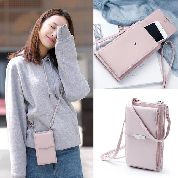 斜背包-手機包女迷你豎款小包斜挎多功能小包包錢包卡包一體包女 korea時尚記