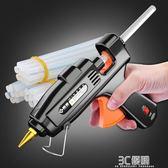 熱熔膠槍 熱熔膠槍手工電熱溶棒膠搶萬能家用膠水條小號熱融膠棒7-11mm 3C優購
