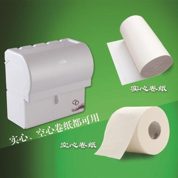 衛生間紙巾盒衛生紙盒捲紙架廁紙盒架防水免打孔手紙盒廁所紙巾盒【時尚家居館】