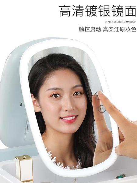 補光化妝鏡臺式led燈