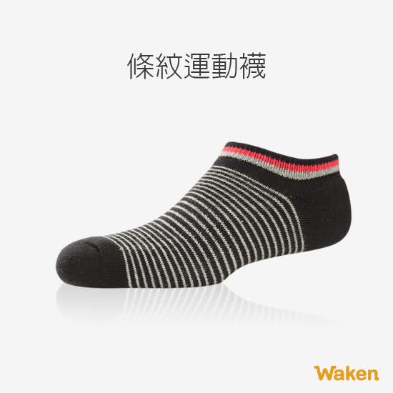 Waken  精梳棉條紋船型運動襪 / 黑 / 男款