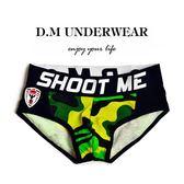 D.M男士內褲 低腰性感燙標字母迷彩三角褲棉質青年潮貼身透氣運動購物雙11