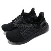 adidas 慢跑鞋 UltraBOOST 19 W 黑 全黑 女鞋 運動鞋 【ACS】 EF1345