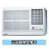 【SAMPO聲寶】3-5坪變頻右吹窗型冷氣AW-PC22D