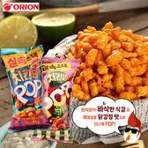 韓國 ORION 好麗友 雞汁/烤雞腿爆米花 81g 【庫奇小舖】