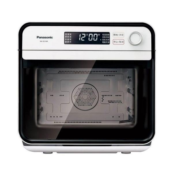 Panasonic國際牌 15L蒸氣烘烤爐 NU-SC100
