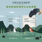 韓國THE FACE SHOP森林好朋友濟州火山泥鼻膜