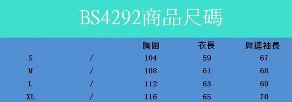adidas 愛迪達 三葉草 BS4292女連帽長袖 運動帽T 大學T 運動服 男連帽T桖/澤米BS4292