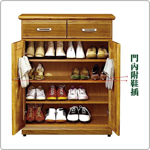 【水晶晶家具/傢俱首選】SB9384-4實木樟木色2.8*3.5呎雙抽雙門鞋櫃