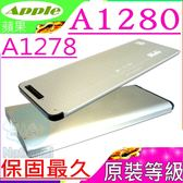 A1280 電池(原裝等級)-蘋果 APPLE  A1278, MB771,MB771J,MB771LL,MB467LL,MB467X,MB466CH