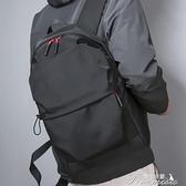 後背包-防水布雙肩包純色百搭滑面潮男式書包大容量日韓商務電腦背包 快速出貨