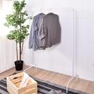 衣架 吊衣架 曬衣架 衣物收納 凱堡 ㄇ型簡約掛衣架 (2色)【H03068】