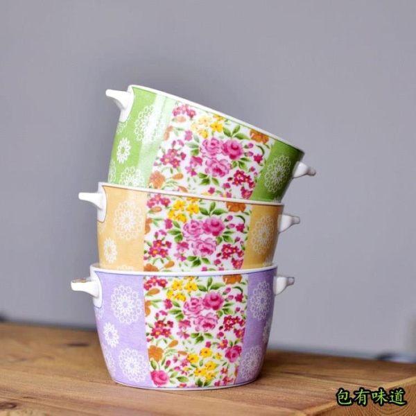 包有味道 法國EmilioRobba設計陶瓷雙耳碗烤碗法式甜品碗燕窩碗布丁碗餐碗