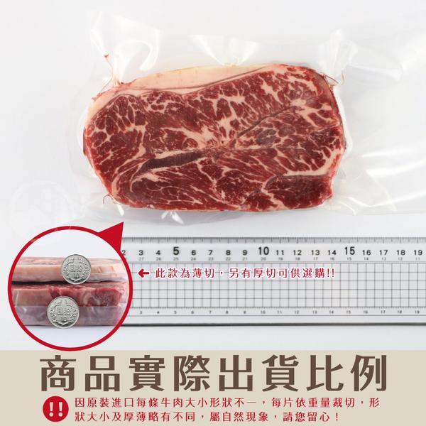 【免運直送】美國和州牛PRIME熟成凝脂霜降牛排~小份量10片組(120公克/1片)