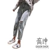 EASON SHOP(GW5079)韓版水洗丹寧割破洞毛邊抽鬚收腰牛仔褲女高腰長褲直筒九分褲顯瘦直筒褲哈倫褲藍