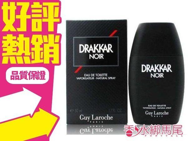 DRAKKAR NOIR 姬龍雪 黑色達卡 男性淡香水 5ML香水分享瓶◐香水綁馬尾◐