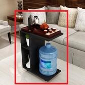 多功能茶几 現代簡約可移動小茶幾邊幾沙發角幾床頭多功能桌子小戶型創意邊櫃 WJ 零度3C