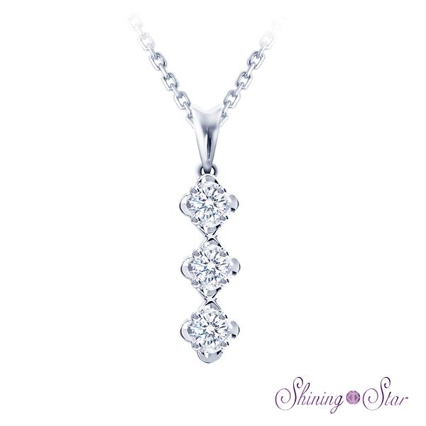極光頂級晶鑽白K金鑽墜 Shining Star K金 飾品 項鍊 (擁有八心八箭精密切工)