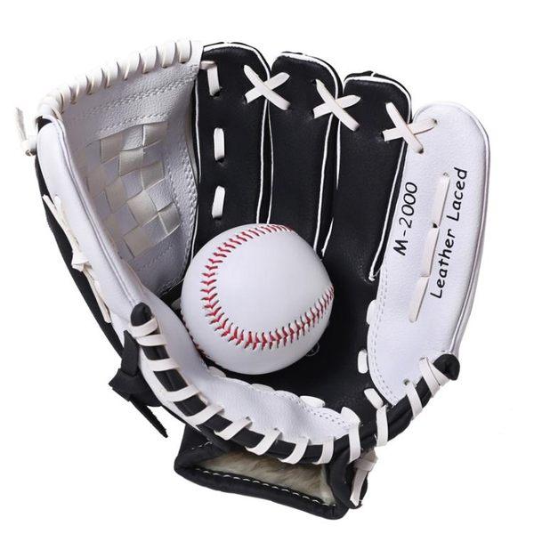 棒球壘球手套接球投球比賽內外野 兒童青少年成人訓練用 投手外場【非凡】