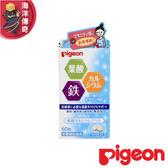 【海洋傳奇】【日本出貨】日本pigeon 貝親 葉酸 維他命B群 30日份