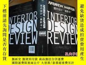 二手書博民逛書店Interior罕見Design Review Volume 1