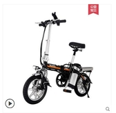 樂益達14寸折疊電動自行車代駕司機專用48v鋰電池小型電瓶代步車