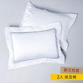 HOLA 義式孟斐斯埃及棉刺繡歐式枕套 2入 白色