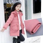 兒童羽絨外套女童棉衣外套新款冬裝小女孩中長款加厚棉襖童裝兒童羽絨棉服  color shop