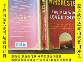 二手書博民逛書店The罕見Man Who Loved China Simon W