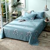 單件床單床包雙人床2米全棉碎花床單1.5米床1.8米床罩樂淘淘