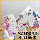 水彩藝術油畫|三星 A42 A32 A52 5G A51 A71 A70 A50 色彩 透明軟殼 全包邊 手機殼 卡通空壓殼 簡約文藝