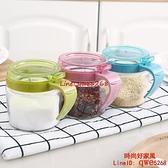 【買一送一】調料盒玻璃調味罐調味盒調料瓶鹽罐油壺調料罐【時尚好家風】