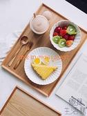 日式長方形木質托盤創意餐盤家用水果盤子【極簡生活】