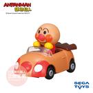 ANPANMAN 麵包超人 GOGO小汽車(迷你麵包超人號&麵包超人)