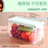 冰箱收納盒長方形抽屜式雞蛋盒食品冷凍盒廚房收納保鮮塑膠儲物盒 草莓妞妞