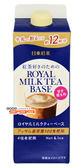 【吉嘉食品】日東紅茶 阿薩姆紅茶濃縮液(含糖) 每罐480毫升,日本進口 [#1]{4902831509522}