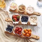 下午茶甜點盤子三件套帶托盤干果烘焙烤碗水果盤蘸料碟壽司點心碟【小梨雜貨鋪】