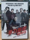 影音專賣店-H05-046-正版DVD*韓片【拳力遊戲】-李政宰*申河均*李星民*寶兒