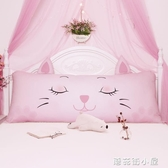 枕頭 雙人枕頭可愛長款網紅情侶枕一體卡通韓式1.5m1.8m床帶枕套加枕芯 ATF 蘑菇街小屋