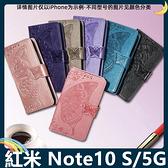 Xiaomi 紅米 Note 10S/10 5G 壓花浮雕保護套 軟殼 蝴蝶側翻皮套 支架 插卡 磁扣 手機套 手機殼