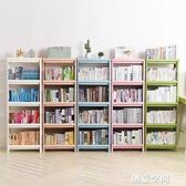 學生簡易書架兒童書櫃飄窗塑料經濟型書架簡約落地多層收納置物架 NMS創意空間